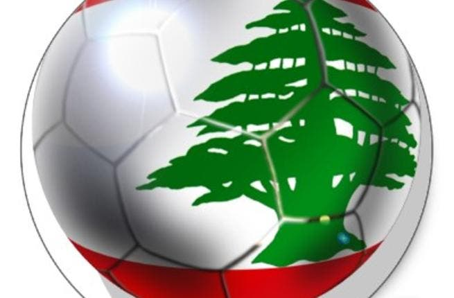 Lebanon V South Korea's Cedar 2-1 victory restored much needed national unity spirit in Lebanon, 15th November, 2011.