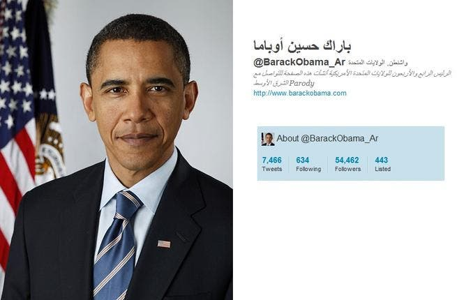 @BarackObama_Ar: an Arabic Parody Account for Barack Hussein Obama; 2 spoof Arabic accounts, one for Egypt, the other for Kuwait (under a different handle); This Tweep meshes Arabic humor with political realities in a fun combination. The re-tweeted refrain