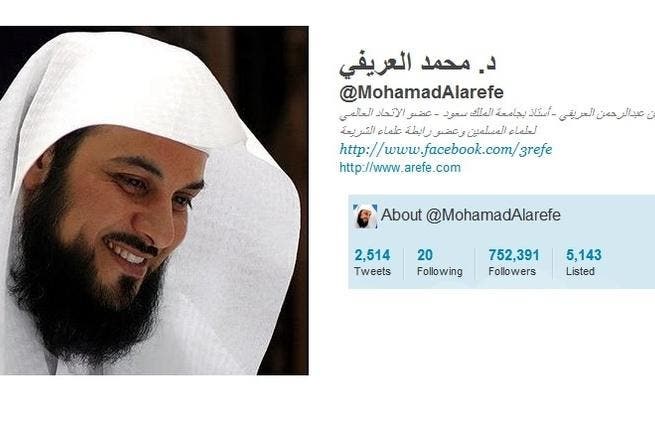 @MohamadAlarefe: Famous Tweeting Cleric; He once opined that girls should not be in the same room as their fathers. He recently tweeted on misbehaving Saudis studying abroad: citing that of 35 students, 20 were drunk & the remaining 15 were high on marijuana - sparking a debate on drug-testing returnee students. He tweets against Bashar Al Assad.