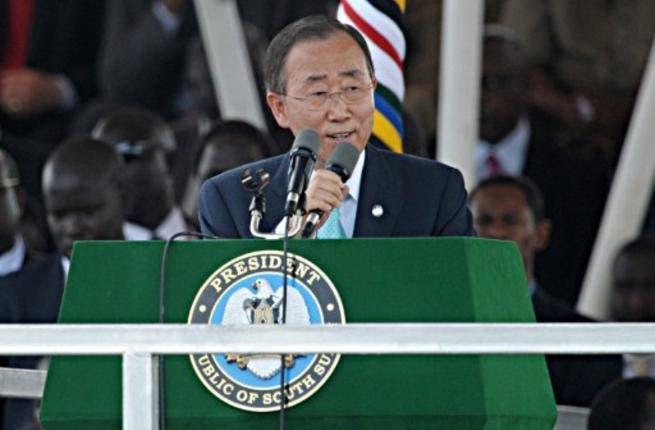 The Secretary General of the United Nations, Ban Ki Moon.