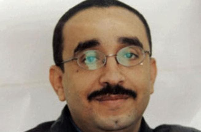 Nuclear Nerd: Mohamed Sayed Saber Ali was a nuclear engineer who was convicted of passing documents on Egypt's nuclear reactors