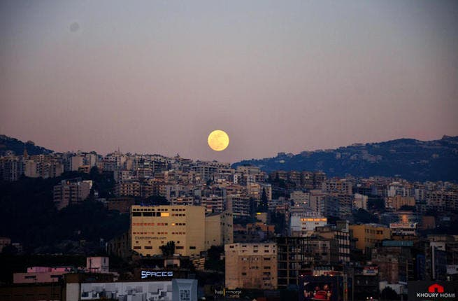 A supermoon rising up and above Beirut, Lebanon.