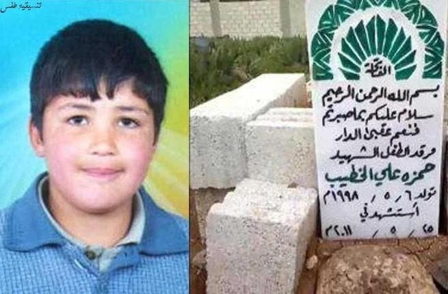 The world was in shock when images surfaced of Hamza Ali al-Khateeb's bruised and mutilated body. The 13-year-old - who is said to have been tortured to death by Syrian authorities following a protest in Dera'a - has become the face of the uprising and a symbol of Assad's brutal crackdown