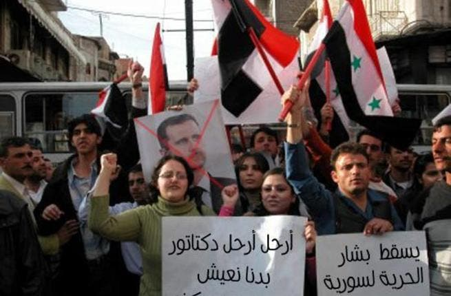 "Damascus March 25 - At least 200 people march in Damascus , with reports of deaths for the first time in the capital. ""Leave, go away Doctor cause we want to live!"" Mocking his medical status in accordance to Arab deference to titles."
