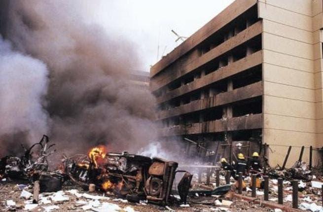August 7, 1998, al-Qaeda set off bombs at the U.S. embassies in Nairobi, Kenya, and Dar es Salaam, Tanzania, killing 224 people and injuring more than 5,500 others.