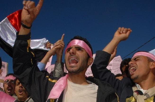 Yemenis shouting for freedom.