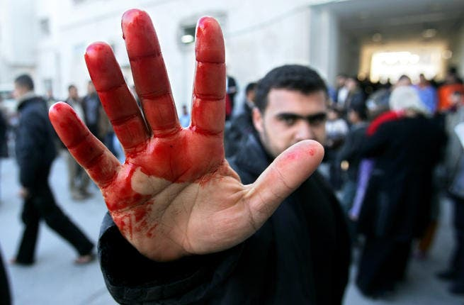 Mubarak not considered as murderous as Gaddafi and Saleh, but he may have more blood on his hands than initially imagined.