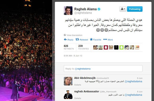 """Nothing like a good ol' Twitter fight between judges. Things became especially heated when Ragheb Alama described  Ahlam's clothes as """"revealing.""""Not enough drama for you? Ragheb was even accused of blasphemy in one episode. Bam!"""