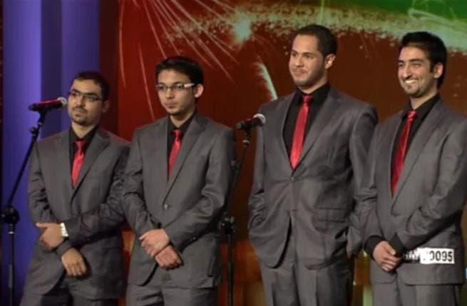 UAE barbershop quartet