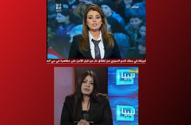 The state media crumbles: In Libya we saw news anchor, Hala Musrati, a tireless supporter of the regime, finally crack just before Gaddafi was overthrown. In Syria, the pro-regime TV station, Al Dunya, has started to show signs of decay as presenters report