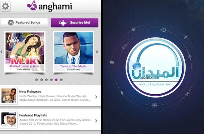 iEntertain: Any self-respecting smartphone will ensure that it is packed with distractions. Anghami helps you listen, download & share music.