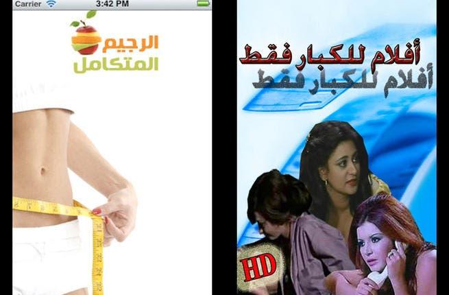 Health & Lifestyle: