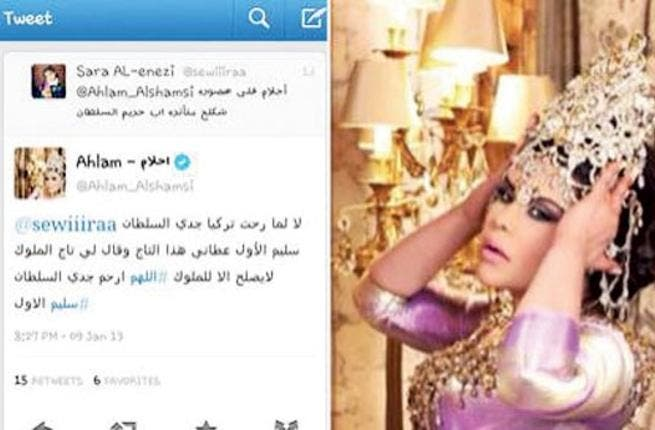 Four years album-free wasn't going to stop this UAE songstress from hitting the headlines. Self-proclaimed Twitter queen, Ahlam, has filled enough column inches with her bitchy tweets to keep her name among the most recognized in the Arab world, despite the lack of songs.