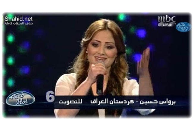 Arab Idol viewers might not have understood a word of Barwas Hussein's Kurdish performance but her talent still managed to translate. The contestant brought the show its first ever taste of Kurdish singing with her unique take on a classic Arabic song. And the gamble paid off, with judges and viewers applauding the ballsy performance.