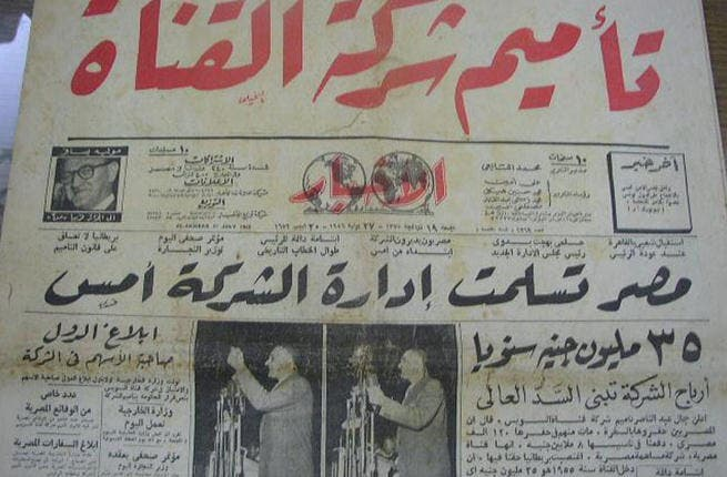 Egyptian pride regained: 1956 saw Egypt on its knees as the Suez canal was almost appropriated by an Anglo-French enterprise, only to make a swift recovery thanks to Nasser's move to nationalize it. As the Suez crisis put Egypt's economy at the mercy of the West, Morsi's IMF loan bid, if granted, might have deepened the nation's economic malaise.
