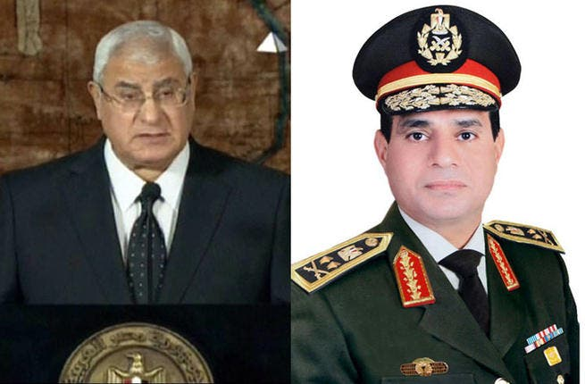Morsi's Equalizer: General Abdel-Fattah el-Sissi