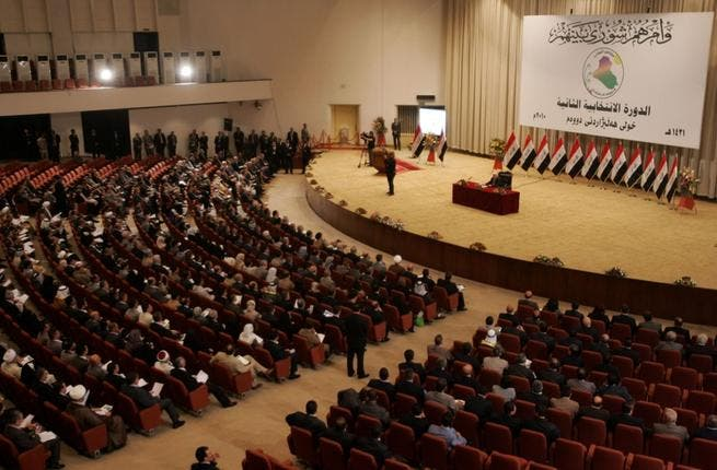 Iraq: The government claimed they were trying to stop 'insurgents' but human rights groups were not so sure. Iraqi lawmakers faced a barrage of criticism over their vaguely worded draft bill last month which included life sentences for 'undermining national security' with posts or tweets.