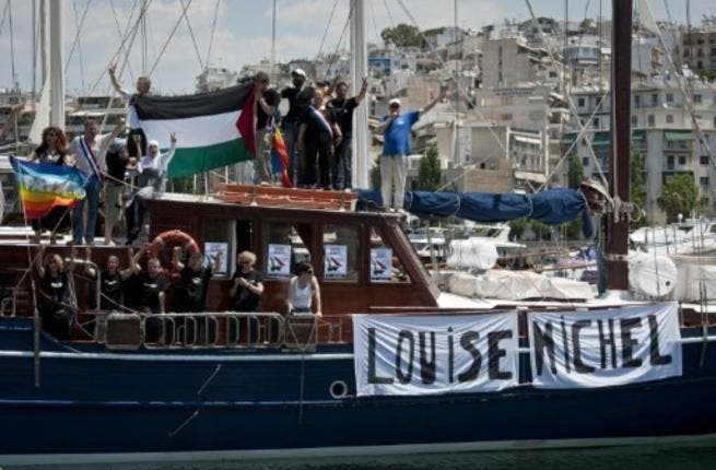 French boat 'Louise Michel' and Canadian boat Tahrir were the big players. The anti-flotilla propaganda machine was no small 