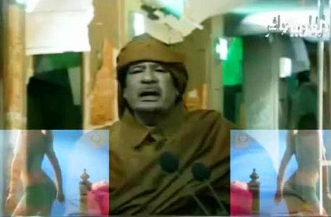 Zenga-rama: March 20 – the world is enthralled by the spell of Gaddafi's entertaining (while sinister) public  appearances & speeches. One speech inspires an inspired Israeli DJ to re-mix it into a YouTube dance phenomenon, borrowing the rhythmic  foot stomping and arm thumping-style of his rhetoric 'Zenga  Zenga!'