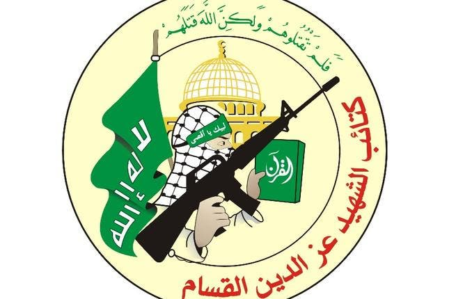 @AlqassamBrigade burst onto the Twitter scene in answer to their Israeli counterpart, @IDFspokesperson (a hashtag as politically correct as war is morally wrong). The Al Qassam rejoinder to the IDF poster taunt came like a rocket:
