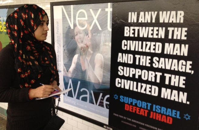 "Bad apple: An advert on a New York subway that called opponents of Israel ""savages"" sparked protests against anti-Muslim sentiment in the city. It came after the New York police were found to have a large network of spies operating on college campuses in the state."