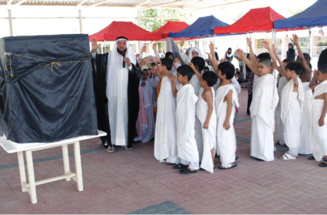 Hajj from home: In the Muslim world, there's our very own pilgrimage 'nativity play' where children re-enact Hajj at school performances,  so if you can't make it to Mecca,  there's always the stay-at-home and watch your kids option!