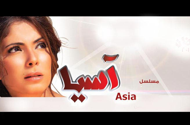 Donya Asya (Asia's World): What do Doctors, Dancers & Casinos all have in common? They're in Mona Zaki's upcoming show. An artist married to a doc suffers an accident & loss off memory and decides to become a dancer in a casino. The real problem? The show stands accused of violating the sanctity of the holy month. Only in Asia's world!