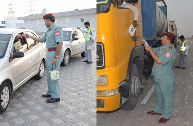 Abu Dhabi does its bit for road safety at Ramadan rush-hour. |The authorities are giving out Iftar meals and stop-gap snacks to lock away that hunger til home-time.