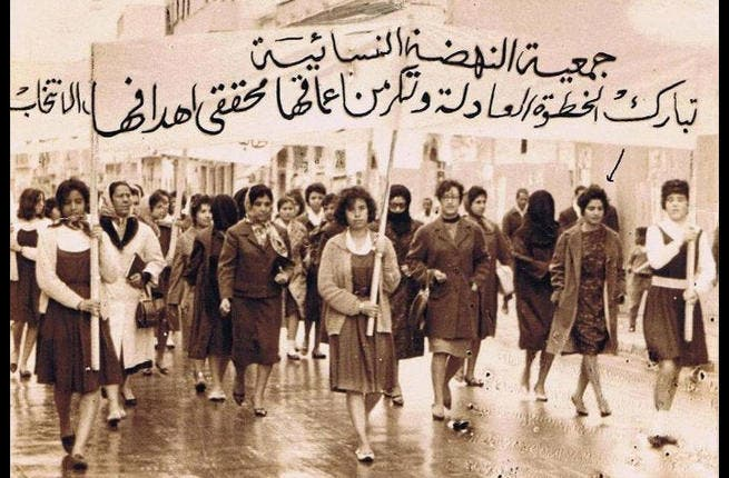 Libya's ladettes-  Khadija al Jaahmey leads women on a protest  in Tripoli to support a Royal Declaration in 1963, which gave women the right to not only vote but to also run for political office.  Though it was raining, the liberated ladies showed that Libyan lasses were indeed liberated.