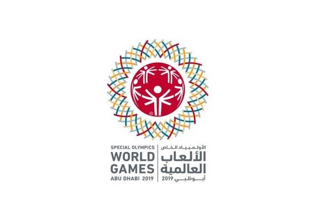 Abu Dhabi Special Olympics To Break Down Stereotypes Al