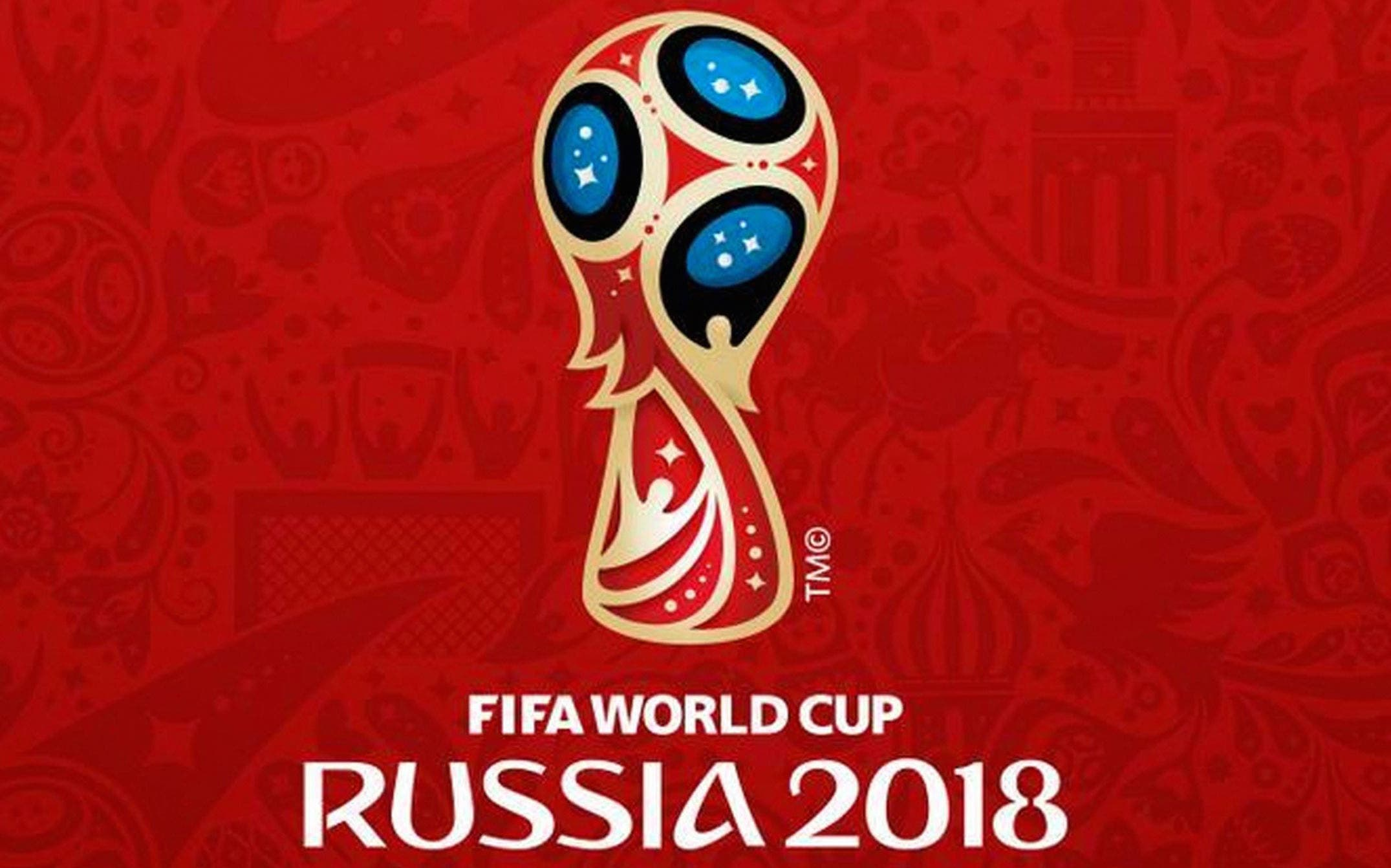 Top Fifa World Cup 2018 - World-Cup-2018-logo  Trends_124423 .jpg