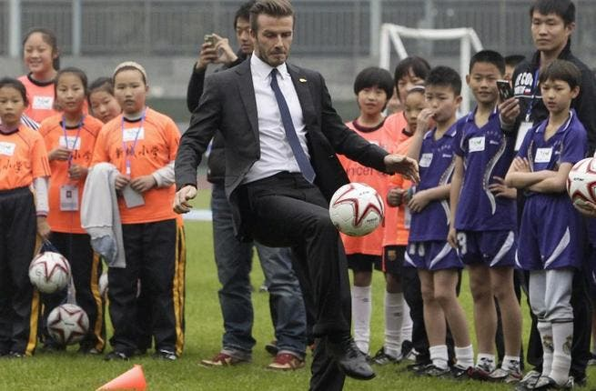 Beckham seeks MLS funding from PSG owners