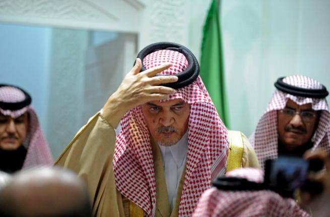 "Syria can only be considered as an ""occupied land,"" Saudi Foreign Minister Prince Saud al-Faisal said on Tuesday during a press meeting with U.S. Secretary of State John Kerry. (File photo / Al Bawaba)"