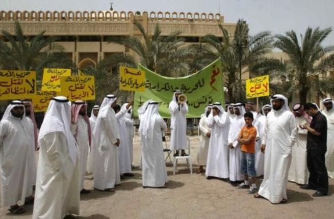 Anti-Syria protest in Kuwait