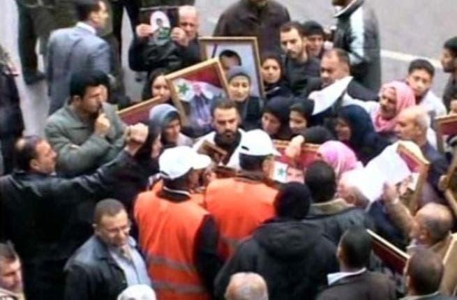 Arab monitors
