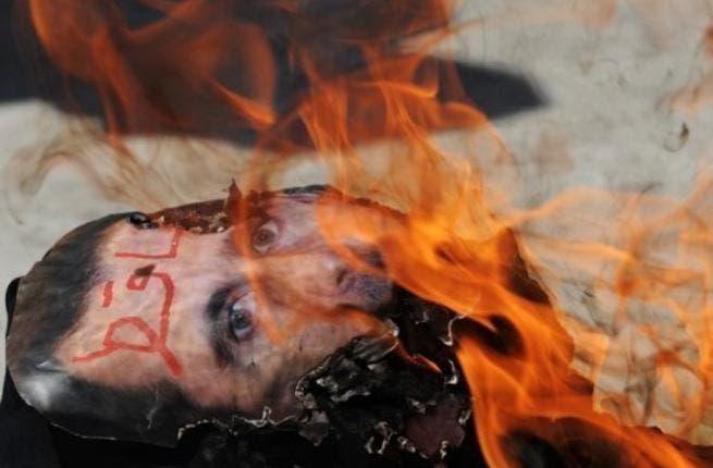 Syria protest