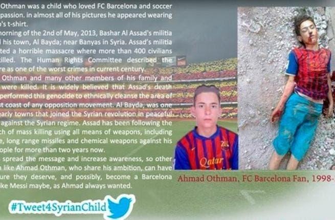 Ahmad Othman, 14, was killed on May 2 when Bashar al-Assad's forces shelled his town of al-Baydah near Banyas. (Photo courtesy of #Tweet4SyrianChild)