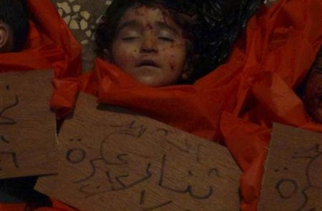 Syria tragedy
