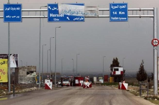 Syria - Lebanon border