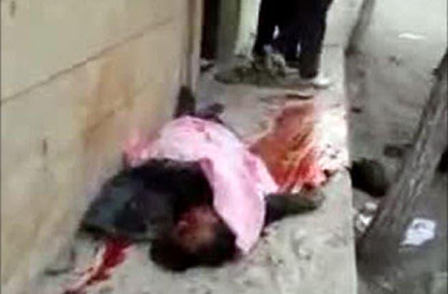 Syrian victim