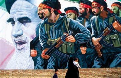 Islamic Revolutionary Guards [frontpagemag.com]