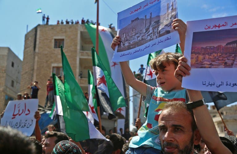 Even little children have participated in the Syrian protests on September 7, 2018. (Zein Al RIFAI / AFP)