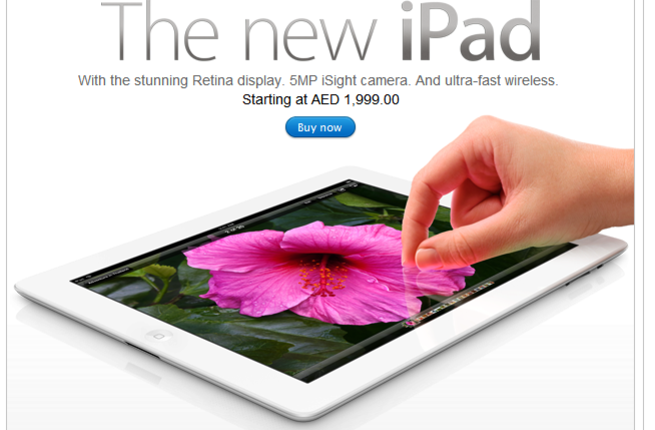 The iPad is now being marketed as