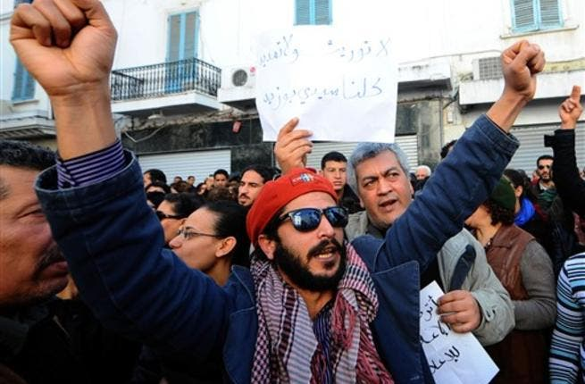 Tunisian riot