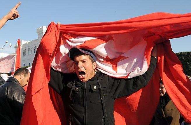 Tunisian protest