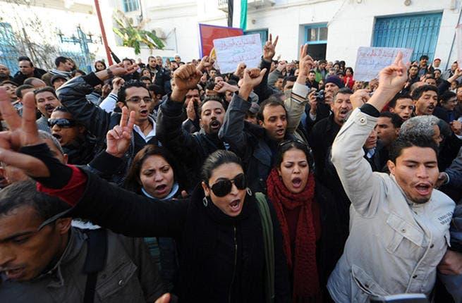 Tunisia unrest