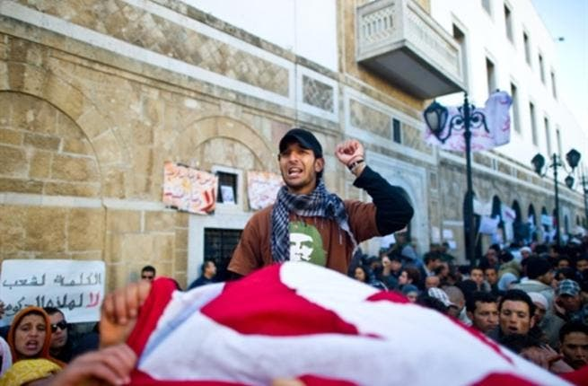 Tunisia revolt