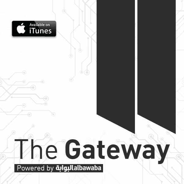 Image result for the gateway podcast al bawaba