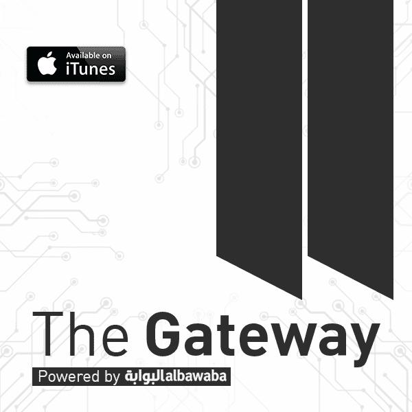 Image result for al bawaba the gateway podcast