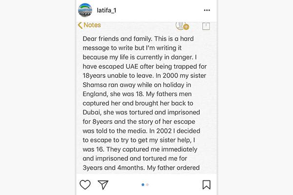 Exclusive: Princess Latifa's Instagram Account Taken Down